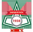 Администрация Заводского района г.Минска